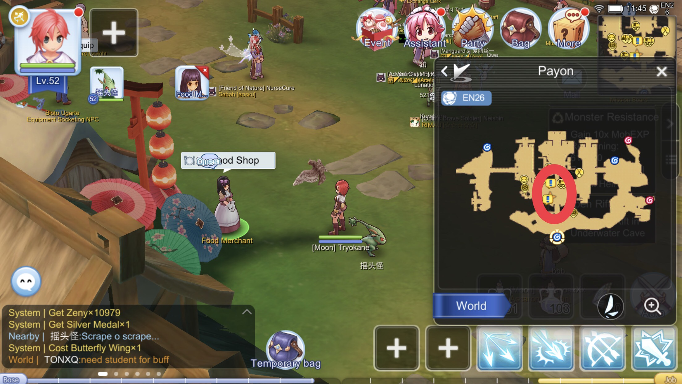 Where to find hot meal ragnarok m eternal love (13-01-19